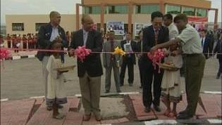 Ethiopian Wire and Cable Manufacturing Plant Inaugurated