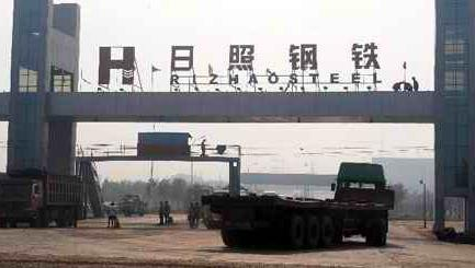 Rizhao Steel Commissions High Speed Wire Rod Project No 3