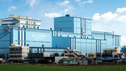POSCO Completes Wire Rod Plant in S. Korea