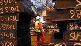 Brazilian Steel Mills Suspend Long Steel Export Products