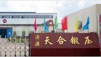 Jiyuan Steel Focuses on Developing its Technology and New Products
