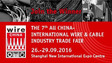 Wire China 2016