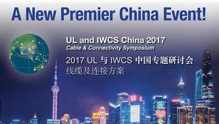 The UL and IWCS China 2017 Cable & Connectivity Symposium is the premier Asian venue to learn of new