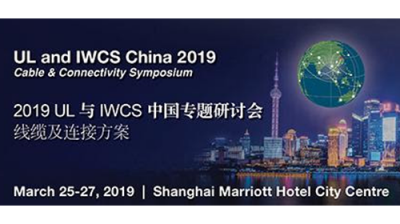 UL and IWCS China 2019 Early Bird Registration Discount ENDS Friday, March 8