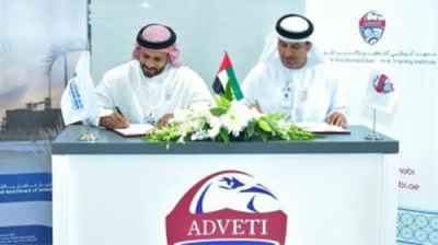 Emirates Steel signs MoU with ADVETI