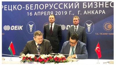 Belarusian steel mill BMZ signs major deals at business forum in Turkey